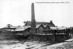 Mozhga. Syuginsky glass factory