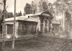 Mozhga. Railway station 'Syuginskaya'