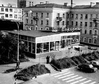 Murmansk. Cafe 'Berezka'