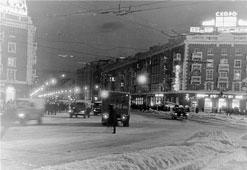 Murmansk. Evening city