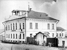 Myshkin. House of the Noble Assembly