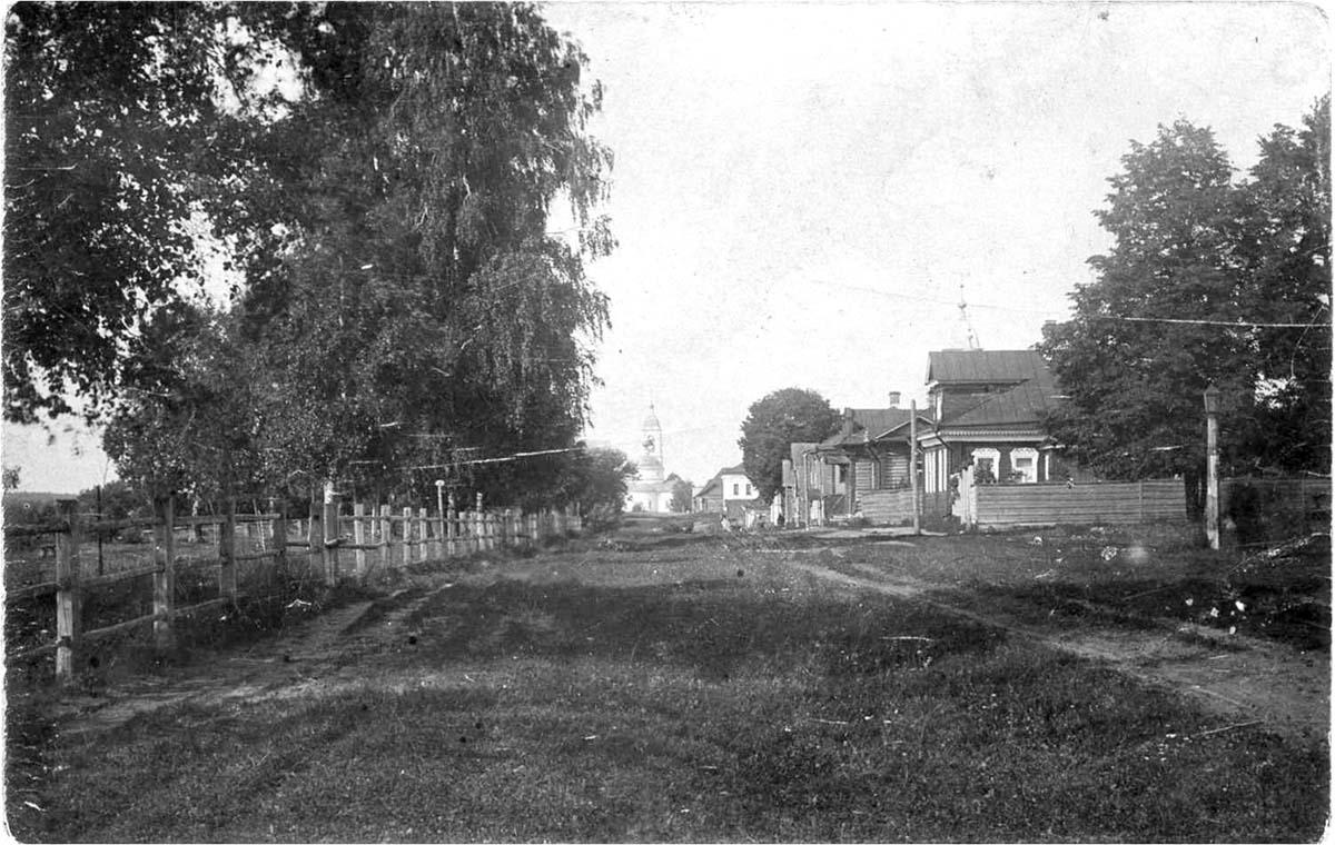 Myshkin. Nikolskaya street, 1910s