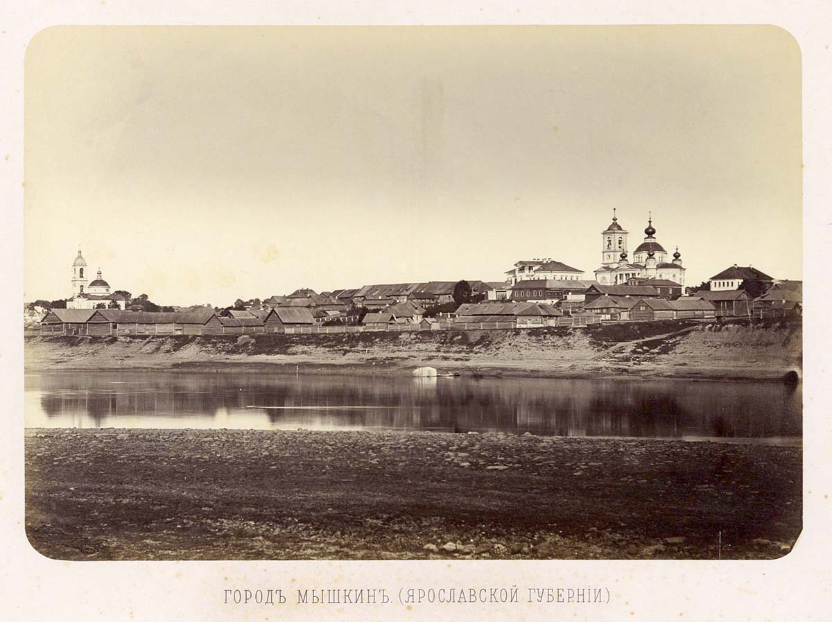 Myshkin. Panorama of the city