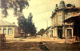 Nalchik. Post street