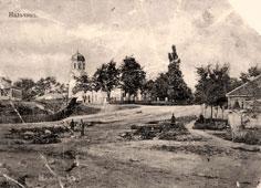 Nalchik. Simeon Cathedral