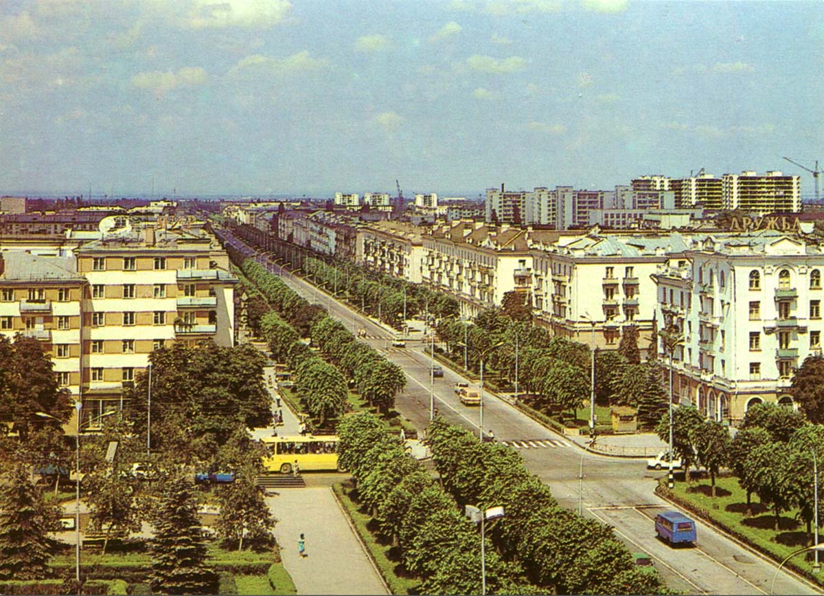 Sights of Nalchik: photos and description of what to see, interesting facts and reviews of tourists 92