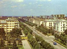 Nalchik. Lenin street