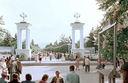 Nalchik. Entrance to Central Park