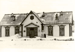 Naryan-Mar. Library, 1966
