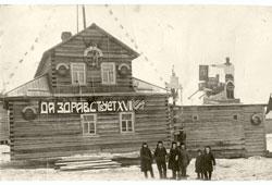 Naryan-Mar. Pier, 1934