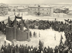 Naryan-Mar. Solemn meeting, November 7, 1934