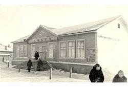 Naryan-Mar. Street Tyko Wylki