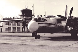 Neftekamsk. The airport of city, 1966