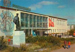 Neftekamsk. House of Culture 'Oilman', 1967