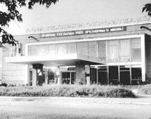 Neftekamsk. House of Culture 'Builder', 1974