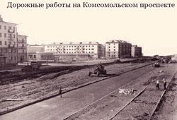 Neftekamsk. Road works, 1965