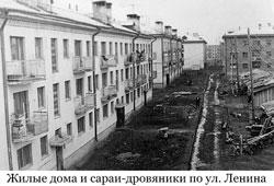 Neftekamsk. Yards of houses, 1963