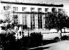 Neftekamsk. Main Post Office, 1972