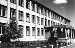 Neftekamsk. The new building of school №1, 1964