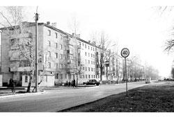 Neftekamsk. Little street Kuvykin, 1984