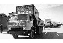 Neftekamsk. The first truck 'KamAZ', 1977