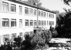 Neftekamsk. High school №5, 1970