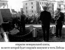 Neftekamsk. Stone, 1965