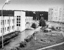 Neftekamsk. The building of technical school, 1984