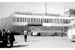 Neryungri. Airport 'Chulman'