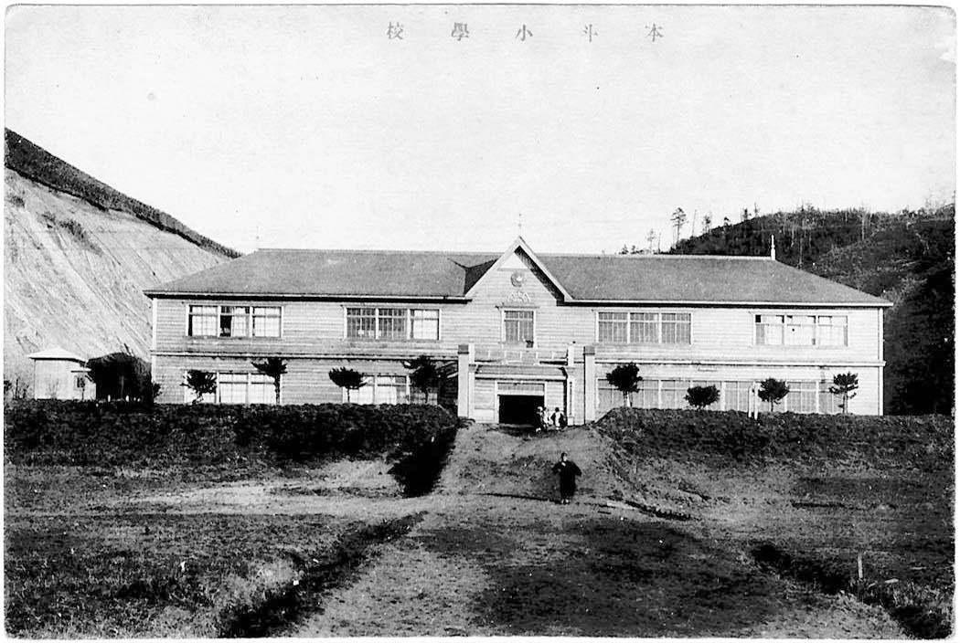 Nevelsk. Primary school, 40s