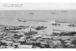 Nevelsk. Panorama of port, 1925-1935 years
