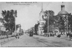 Nizhny Novgorod. Big Pokrovskaya Street