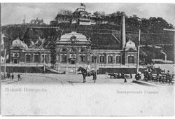 Nizhny Novgorod. Electrical station