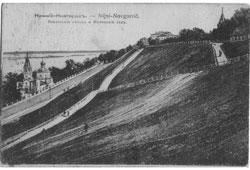 Nizhny Novgorod. Ivanovsky Descent
