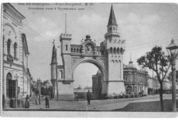 Nizhny Novgorod. Moscowskaya street and the Arc de Triomphe
