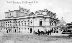 Nizhny Novgorod. Nikolaevsky Theater