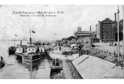 Nizhny Novgorod. The Oka River and the mill