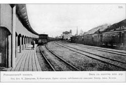 Nizhny Novgorod. Romodanovsky railway station