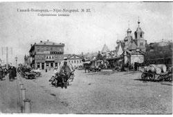 Nizhny Novgorod. Safronovskaya square
