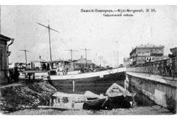 Nizhny Novgorod. Safronovsky Descent