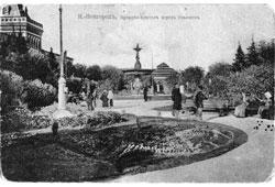 Nizhny Novgorod. Fair