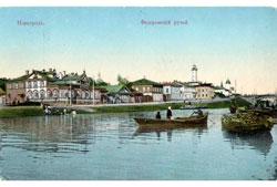Great Novgorod. Fedorovskiy creek