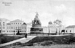 Great Novgorod. The Kremlin