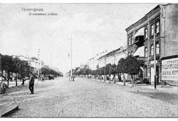Great Novgorod. Moscowskaya street