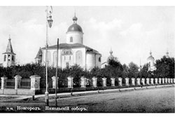 Great Novgorod. Saint Nicholas Cathedral