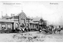 Great Novgorod. Railway Station Square