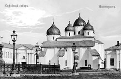 Great Novgorod. Saint Sophia Cathedral