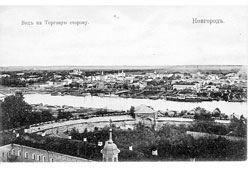 Great Novgorod. View of Trading side
