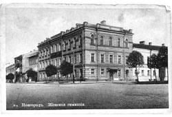 Great Novgorod. Women's gymnasium
