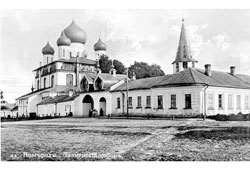 Great Novgorod. Znamensky Cathedral